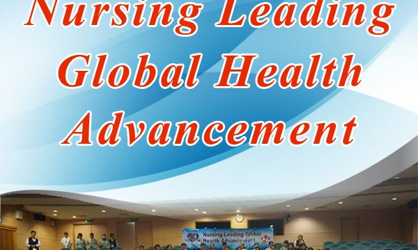 FIK UI di Nursing Leading Global Health Advancement