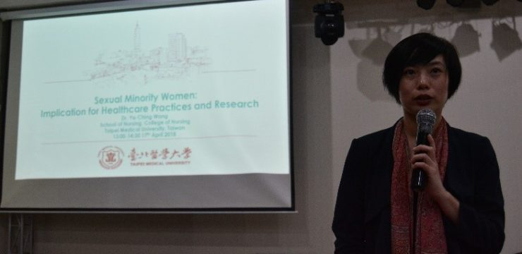 Kuliah Umum bersama Dr. Ya-Ching Wang dari College of Nursing Taipei Medical University, Taiwan