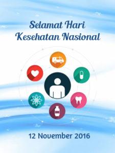 12-banner-hari-kesehatan-nasional