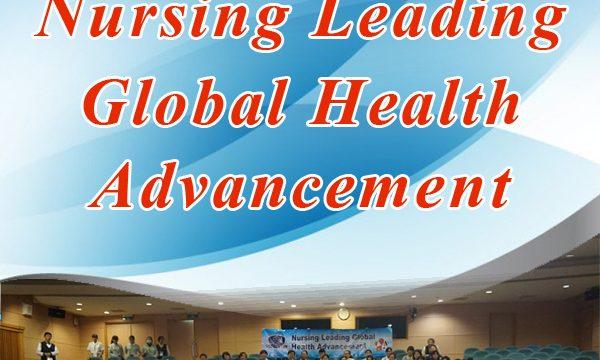 FIK UI di Nursing Leading Global Health Advancement